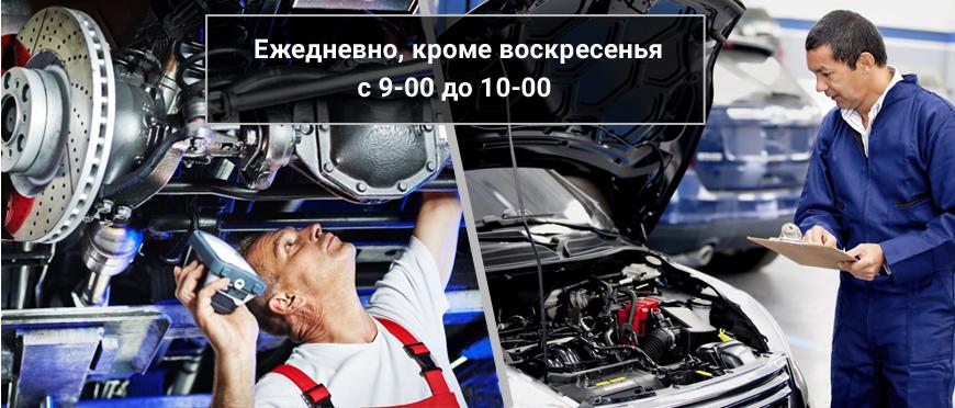 диагностика двигателя и ходовой части